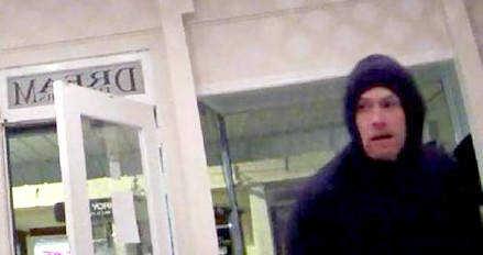 Burglary suspect sought in Dexter